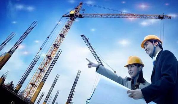 天政办发〔2016〕54号天心区工程建设项目招标投标工作管理办法