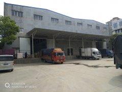 原长沙大圆化工设备有限公司厂区
